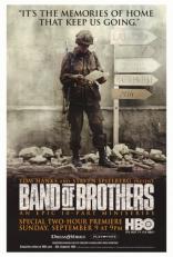 Братья по оружию плакаты