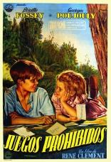 Запрещенные игры плакаты