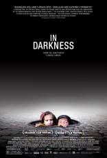 В темноте* плакаты
