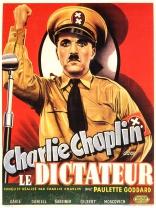 Великий диктатор плакаты