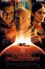 Красная планета плакаты