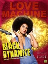 Черный динамит* плакаты