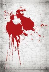 В краю крови и меда плакаты