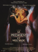 Американский президент плакаты