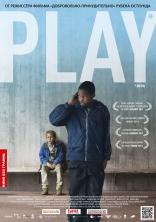 фильм Play