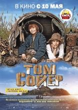 Том Сойер плакаты
