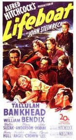Спасательная шлюпка плакаты