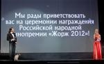 9725:Светлана Иванова|12414:Алексей Франдетти