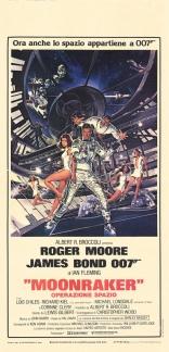 Лунный гонщик плакаты
