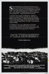 Полтергейст плакаты