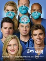 Клиника плакаты