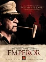 Император* плакаты