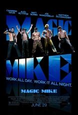 Супер Майк! плакаты