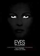 Глаза Лоры Марс плакаты