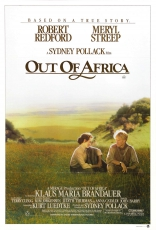 Из Африки плакаты