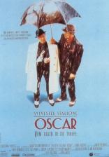 Оскар плакаты