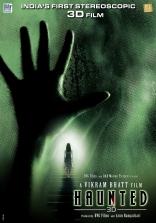 Дом-призрак плакаты