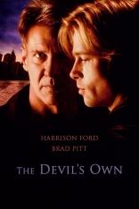 Собственность дьявола плакаты