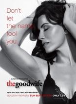 Хорошая жена плакаты