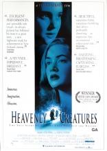 фильм Небесные создания