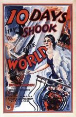 Октябрь плакаты