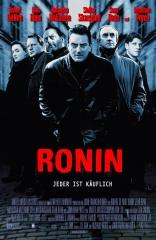 Ронин плакаты