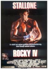 Рокки IV плакаты
