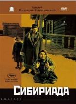 Смотреть Сибириада онлайн на бесплатно