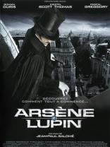 Арсен Люпен: авантюрист и любовник плакаты