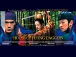 Дом летающих кинжалов плакаты