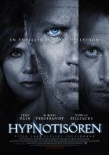 Гипнотизер плакаты
