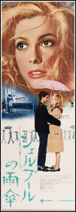Шербурские зонтики плакаты