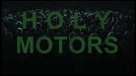 Корпорация «Святые моторы» кадры
