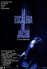 Лестница Иакова плакаты