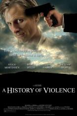 Оправданная жестокость плакаты