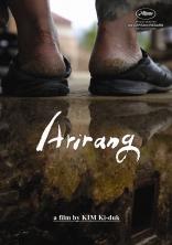 Ариран плакаты