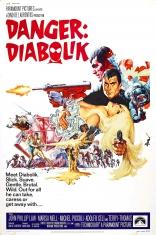 Дьяболик плакаты