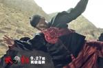 кадр №139051 из фильма Ученик мастера