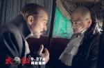 кадр №139052 из фильма Ученик мастера