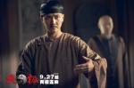 кадр №139055 из фильма Ученик мастера