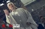кадр №139058 из фильма Ученик мастера