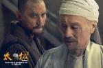 кадр №139059 из фильма Тай-цзи: Герой*
