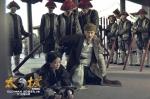 кадр №139063 из фильма Тай-цзи: Герой*