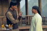 кадр №139065 из фильма Тай-цзи: Герой*