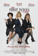 фильм Клуб первых жен