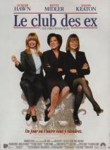 Клуб первых жен плакаты
