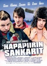 Лапландская одиссея плакаты
