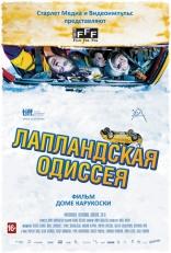 фильм Лапландская одиссея