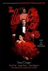 Властелин любви плакаты