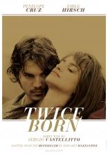Рожденный дважды* плакаты